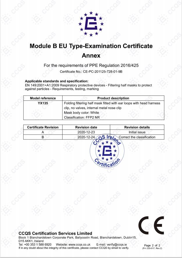 ModulB-EU-Zertifizierung2