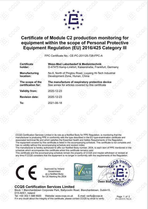 ModulC-EU-Zertifizierung