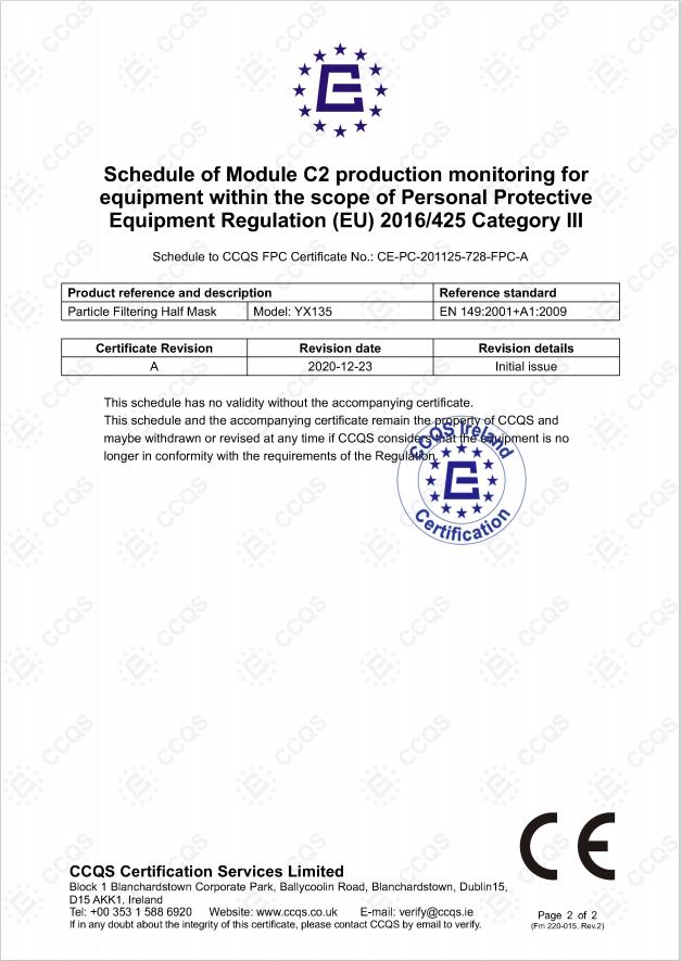 ModulC-EU-Zertifizierung2